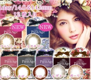 10% Off + Delivery from Japan PienAge Daily Circle Lenses (12 Pcs) @ HOMMI