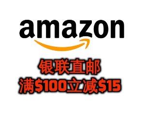 $15 Off $100 Amazon Union Pay Promotion