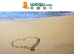 Subtract $100 per room Hawaii & Miami Travel Package @ woqu.com
