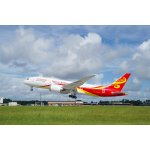 San Francisco to Beijing @ Hainan Airlines