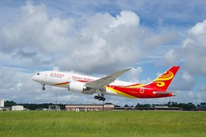 From $270San Francisco to Beijing @ Hainan Airlines
