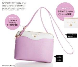 $7.86 Sweet Japanese Fashion Magazine Jan 2017
