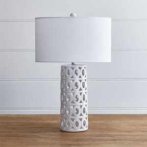 Cote Table Lamp | Crate and Barrel