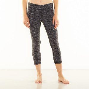 Studio Hatha Capri Legging |Capri Leggings Studio| lucy activewear