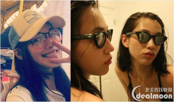 fashion eyeglasses frames  fashion style