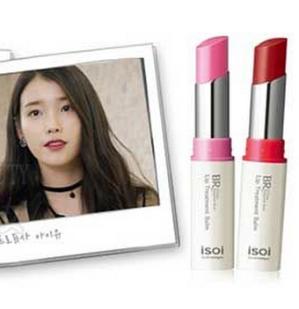 Isoi Bulgarian Rose Lip Treatment Balm (Pure Red)