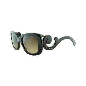 Brown Tortoise Swirl Square Sunglasses
