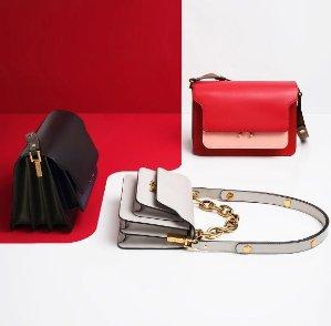 Dealmoon Exclusive! 10% OffMarni 17 Spring Style @ Luisaviaroma