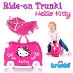 $34.99 Trunki Hello Kitty