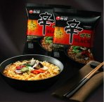 $17.68 Nongshim Shin Black Noodle Soup, Spicy, 4.58 (Pack of 10)