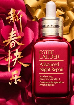 Free Nutritious Cleanser and Creme + up to 6 deluxe sampleswith Any $50 Purchase @ Estee Lauder