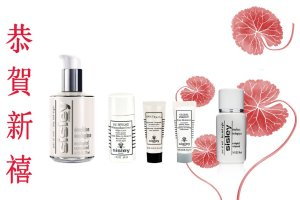 Dealmoon Exclusive! FREE travel size Ecological Compound ($100 value)With the Ecological Compound Set @ Sisley Paris