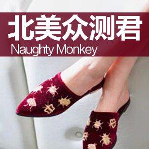 北美众测君今年最in的天鹅绒鞋,想不想来尝试一下?