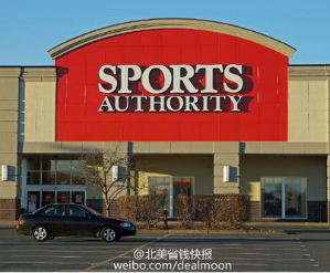 All Stores getting Shut DownSports Authority is going-out-of Business