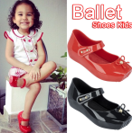 Up to 49% Off Mini Melissa @ 6PM