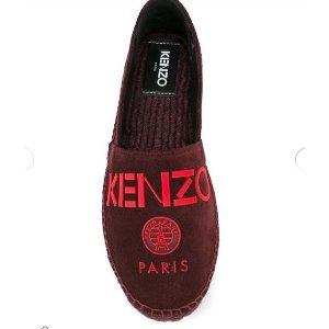 KENZO Kenzo Paris espadrilles