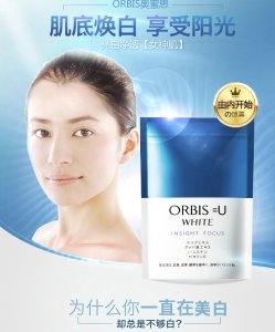 10% Off + Delivery from Japan POLA ORBIS=U White Insight Focus