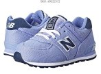 Up to 60% Off New Balance Kid 574 Sneakers @ 6PM
