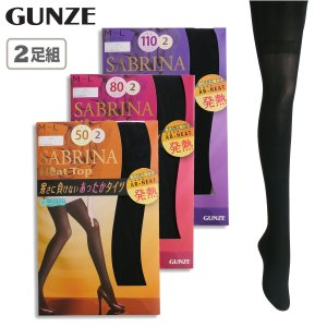 From $7.12GUNZE SABRINA Heat Top Stocking