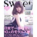直邮中美!$7.03/48.89RMB日本Sweet 流行时尚杂志2017年1月 送JILLSTUART包包