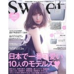Sweet Japanese Fashion Magazine Feb 2017