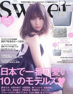 $7.23Sweet Japanese Fashion Magazine Feb 2017