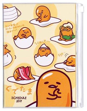 From $10.92 Sanrio 2017 Agenda @Amazon Japan