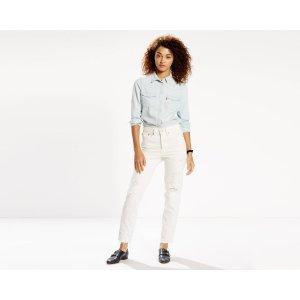 Wedgie Fit Jeans | Vintage Chalk |Levi's® United States (US)