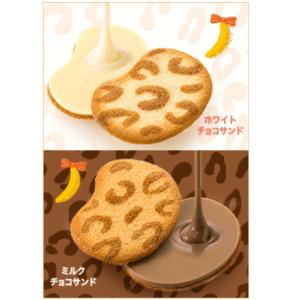 Tokyo Banana Syally Mate Cookie