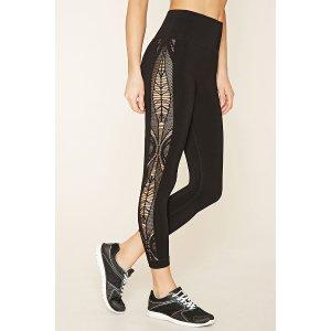 Active Lasercut Leggings