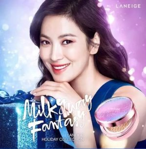 New Arrival!Laneige 2016 Christmas Milky Way Fantasy Limited Edition @ JCK TREND