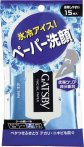 $5.50 MANDOM Gatsby Facial Paper Ice Type 15 Sheets, 0.5 Pound