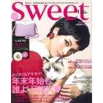 Sweet Japanese Fashion Magazine Jan 2017