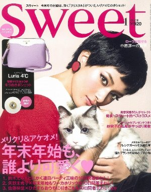 $7.77Sweet Japanese Fashion Magazine Jan 2017
