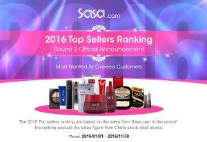 2016 Top SellersProducts Sale @ Sasa.com