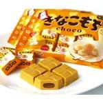 Tirol Choco 3D Puzzle - Difficult Kinako Rice Cake @ HOMMI