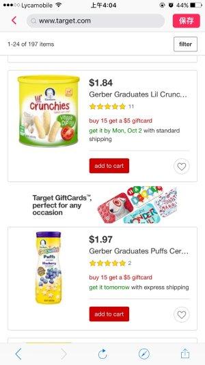 Gerber : Baby Food : Target