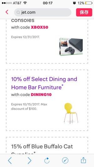 9折Jet.com餐厅家具优惠