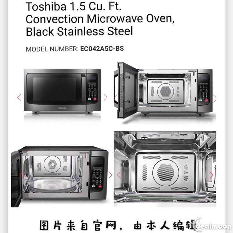 做烤箱,就用TOSHIBA二合一微波炉美食(省时,美味特价图片