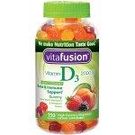 Vitafusion Vitamin D3 成人维生素营养软糖150粒