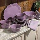 低至额外6折Lenox 精选骨瓷餐具、厨房用品等折上折