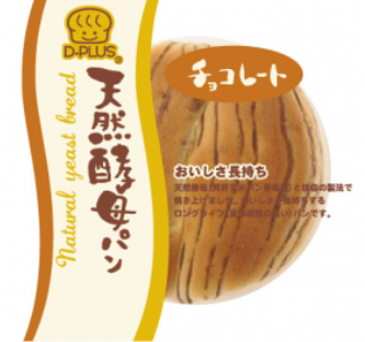 D-PLUS Natural Yeast Bread Chocolate Flavor