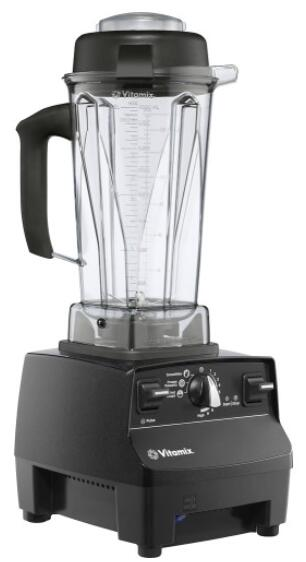 Vitamix - Professional Series 500 Gallery Collection 64-Oz. Blender + $50 Gift Card