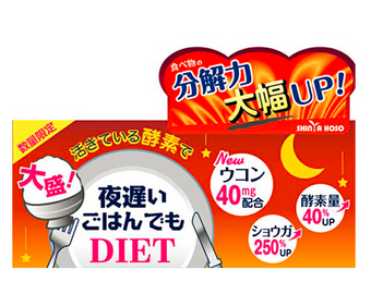 SHINYAKOSO NIGHT DIET Enzyme Plus 30 Days