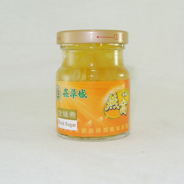 Sugar Golden Bird Nest