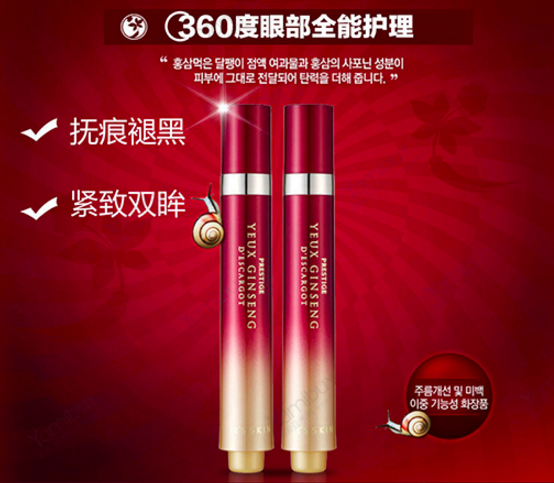 IT'S SKIN Prestige Red Ginseng Snail Roller Eye Cream 15ml x 2