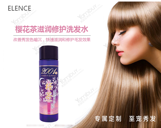 ELENCE Premium 2001 Plus Sakura Tea Shampoo 320ml