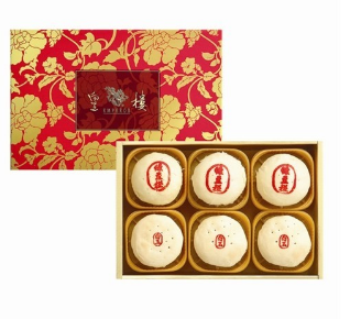 ISABELLE EMPEROR Capital Moon Mung Bean and Butter Bean Moon Cake 6 Pieces