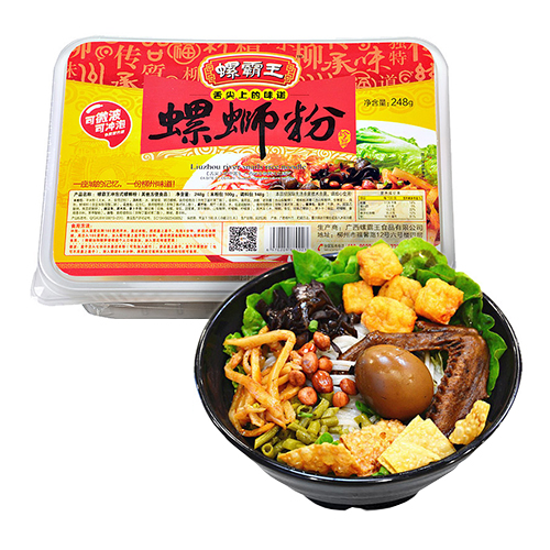Start at 11am PST! 10% Off on LUOBAWANG Liuzhou River Snails Rice Noodle @ Yamibuy