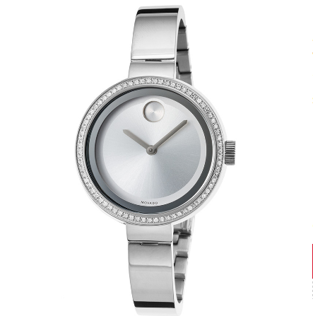 Movado Women's Diamond Bold Stainless Steel Silver-Tone Dial Stainless Steel | World of Watches